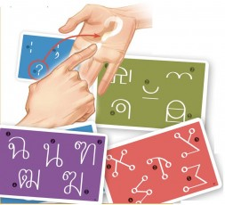 Illustration du jeu Palm Reader